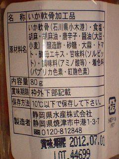 CA383404.JPG